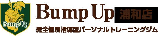 Bump up大宮店 完全個別指導型パーソナルトレーニングジム