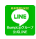 バンプアップLine